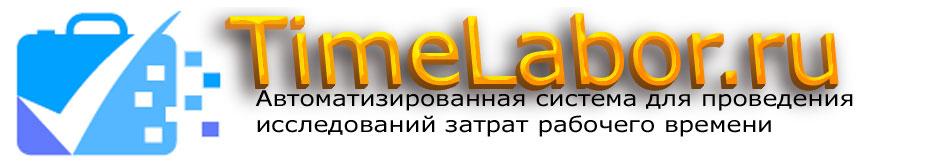timelabor